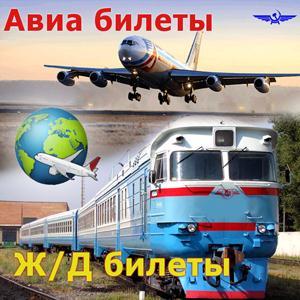Авиа- и ж/д билеты Угловского
