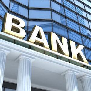 Банки Угловского