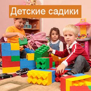 Детские сады Угловского
