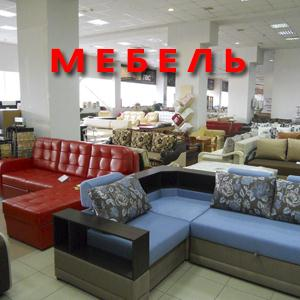 Магазины мебели Угловского