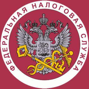 Налоговые инспекции, службы Угловского