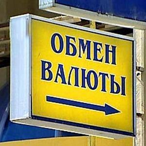 Обмен валют Угловского