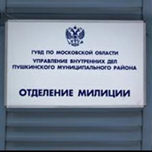 Отделения полиции Угловского