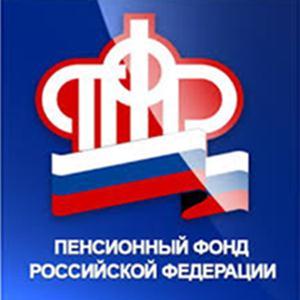 Пенсионные фонды Угловского