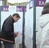 Центры занятости в Угловском