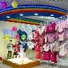 Детские магазины в Угловском