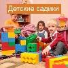 Детские сады в Угловском