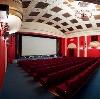 Кинотеатры в Угловском