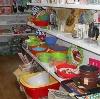 Магазины хозтоваров в Угловском