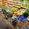 Магазины продуктов в Угловском