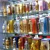 Парфюмерные магазины в Угловском