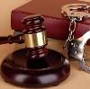 Суды в Угловском