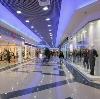 Торговые центры в Угловском