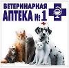 Ветеринарные аптеки в Угловском