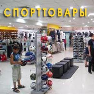 Спортивные магазины Угловского