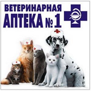 Ветеринарные аптеки Угловского
