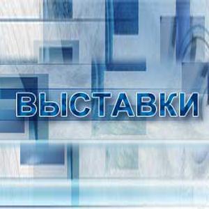 Выставки Угловского